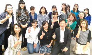 心を癒す魔法の言葉セミナー東京中級2015