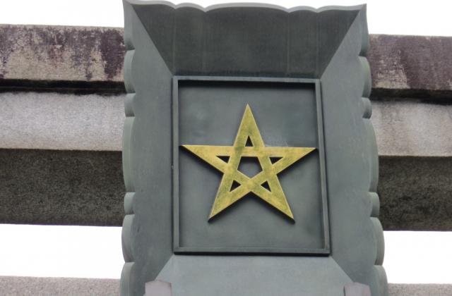神聖な模様や象徴による浄化