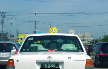 ハトタクシー