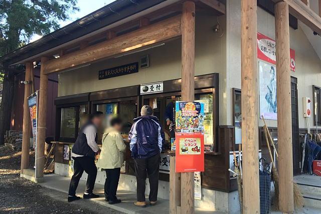 新宮熊野神社の拝観受付