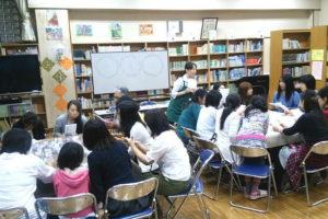 第五中学校パワーストーン講座