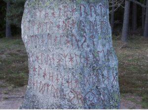 スウェーデン南部に残された6・7世紀頃の石碑
