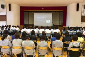 中学生のためのマインドフルネス瞑想講座