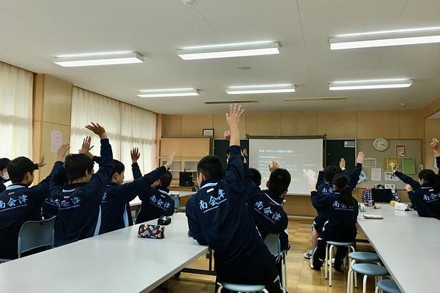 質問に対して中学3年生、全員が手を上げてくれる様子
