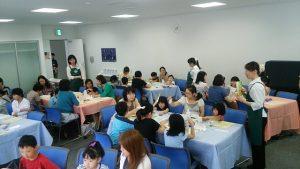 AEAJアロマ教室