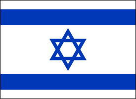 イスラエルの国旗