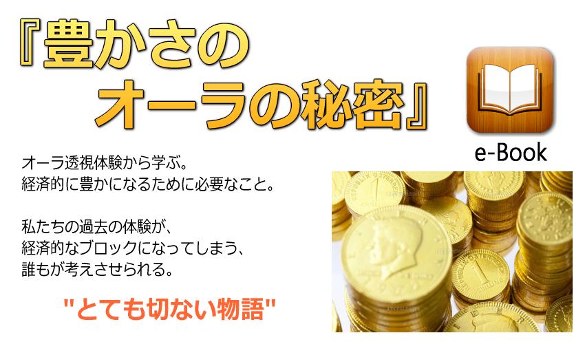 asumel-heda-05-2