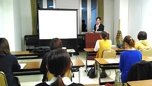 ビジネスパーソンのためのメンタルヘルスセミナー
