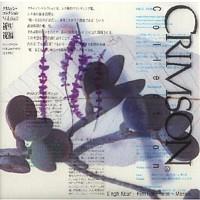 クリムゾン・コレクションCD Vol.6&7