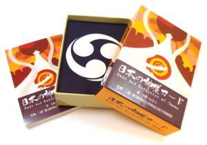 日本の神様お楽カード