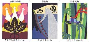 日本の神様オラクルカード