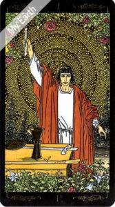 ゴールデン・ユニバーサル・タロット 魔術師のカード