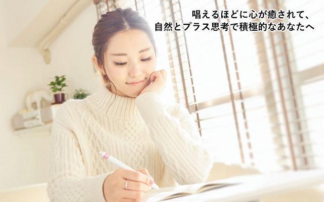 勉強をする明るい女性