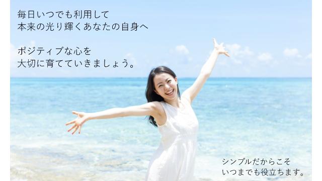 女性、海、笑顔、ポジティブ