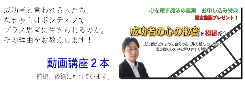 wp-kokoro-semi-13-2